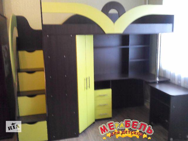 Кровать-чердак (кл6) Merabel- объявление о продаже  в Харькове