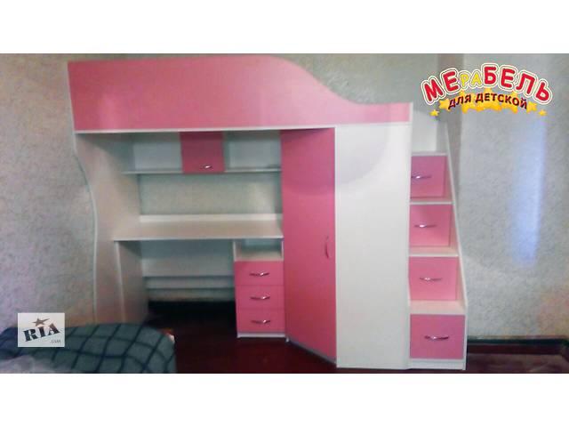 Кровать-чердак с мобильным столом, угловым шкафом и лестницей-комодом (кл4-2) Merabel Рассрочка- объявление о продаже  в Харькове