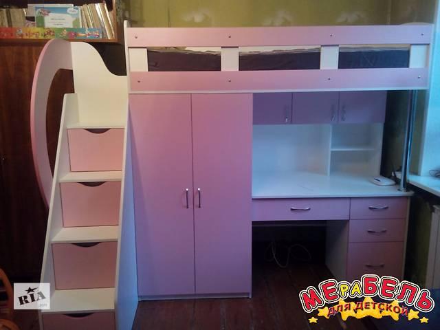 Кровать-чердак с рабочей зоной, шкафом и лестницей-комодом (кл31) Merabel- объявление о продаже  в Харькове