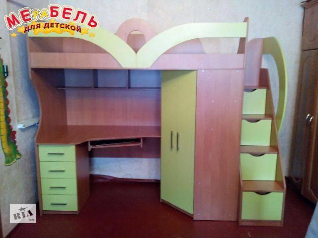 бу Кровать-чердак с рабочей зоной, угловым шкафом и лестницей-комодом (кл25) Merabel Рассрочка в Харькове