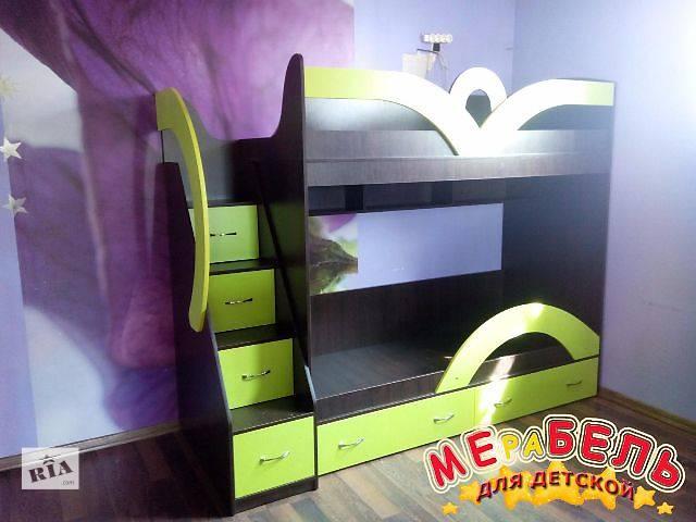 купить бу Кровать детская двухъярусная с лестницей-комодом и полками (ал20) Merabel Рассрочка в Харькове