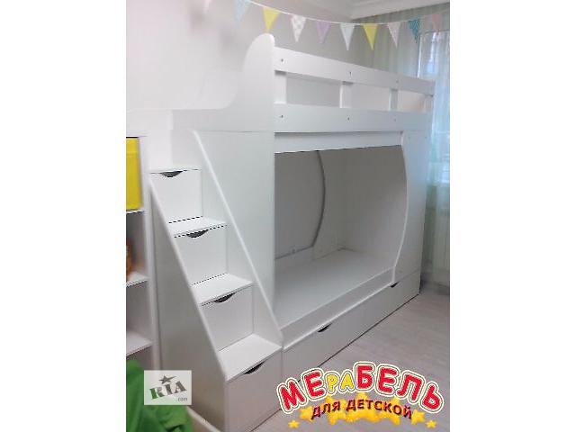 купить бу Кровать детская двухъярусная с ящиками и лестницей-комодом (ал19) Merabel Рассрочка в Харькове