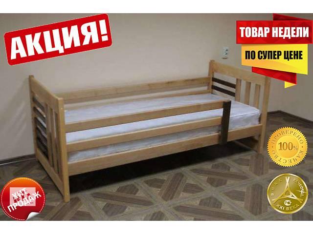 продам Кровать детская подростковая деревянная трансформер Роланд с матрасом бу в Киеве