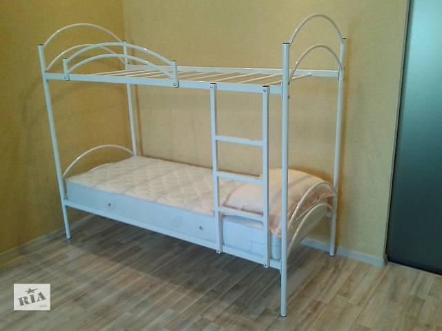 Кровать двухъярусная металлическая для спальни, баз отдыха, детских учреждений- объявление о продаже  в Днепре (Днепропетровск)