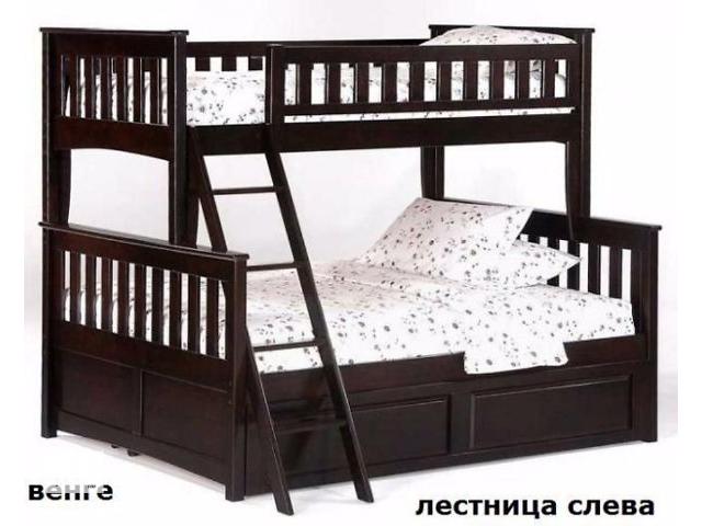 Кровать двухъярусная Жасмин на три спальных места 2 ящика- объявление о продаже  в Киеве
