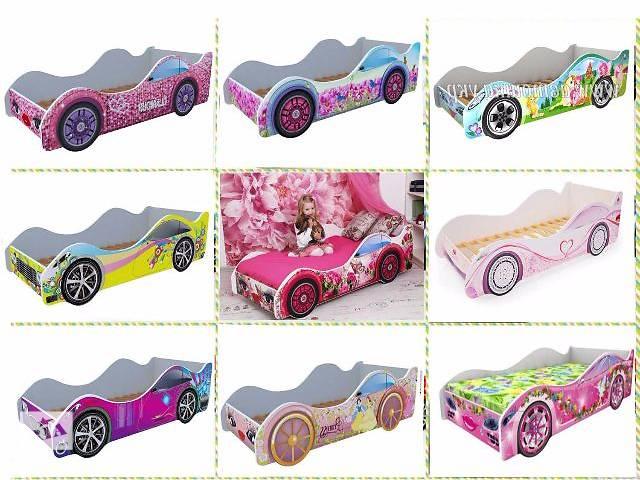 Кровать машина для девочек и мальчиков с Бесплатной Доставкой!- объявление о продаже  в Львове