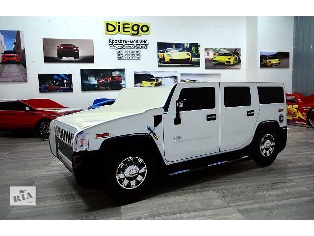 продам Кровать-машина Hummer H2 бу в Киеве