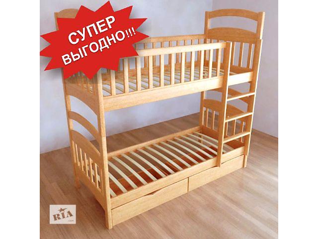 Кровать трансформер двухъярусная Карина, без посредников- объявление о продаже  в Киеве