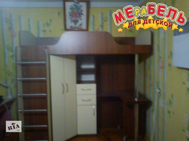 бу Кровать-чердак (к16) Merabel в Харькове