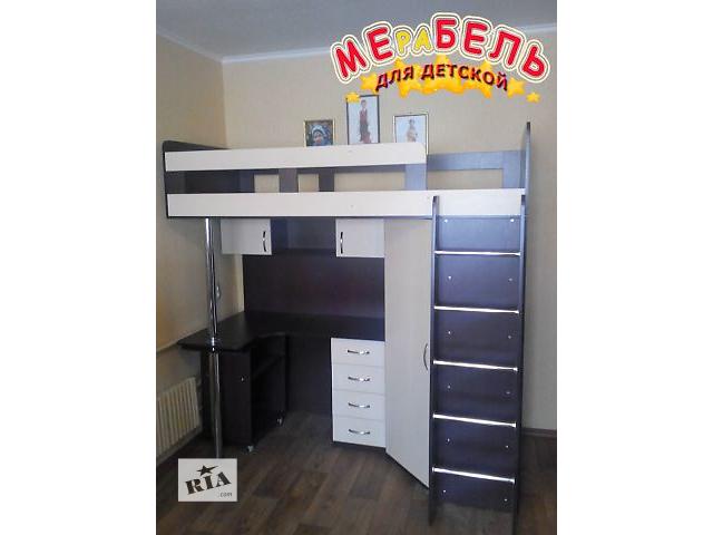 бу Кровать-чердак (к19) Merabel в Харькове