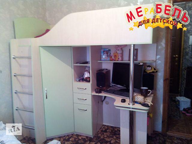 бу Кровать-чердак (к3) Merabel в Харькове