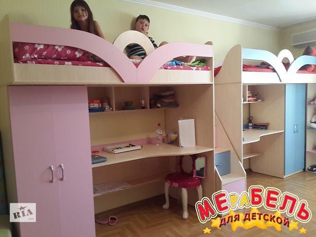 Кровать-чердак (кл18) Merabel Рассрочка- объявление о продаже  в Харькове
