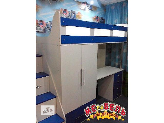 продам Кровать-чердак с рабочей зоной, шкафом и лестницей-комодом (кл20) Merabel бу в Харькове