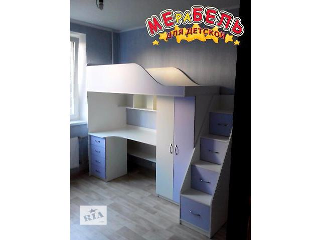купить бу Кровать-чердак с рабочей зоной, шкафом и лестницей-комодом (кл5-3) Merabel Рассрочка в Харькове