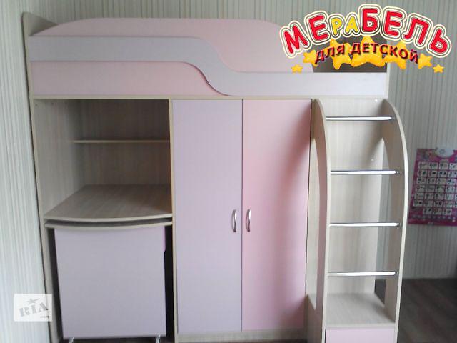 продам Кровать-чердак с выдвижным столом, шкафом, пеналом и полками (к22) Merabel бу в Харькове