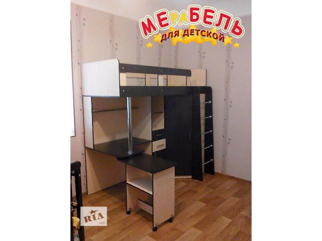бу Кровать-чердак с выдвижным столом и угловым шкафом (к1-4) Merabel в Харькове