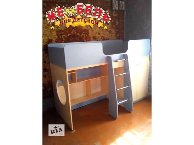 купить бу Кровать детская (д6) Merabel в Харькове
