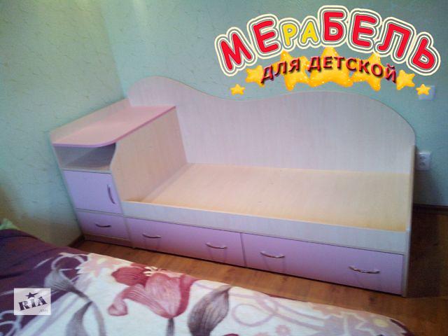 бу Кровать детская (д8) Merabel в Харькове