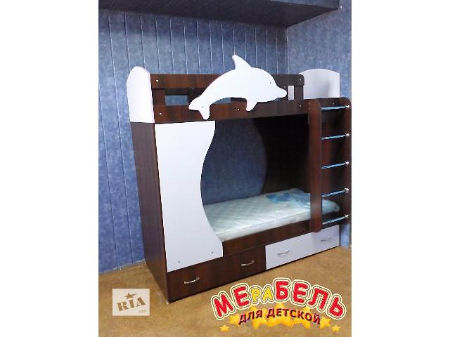 купить бу Кровать детская двухъярусная Дельфин (а21) Merabel Рассрочка в Харькове