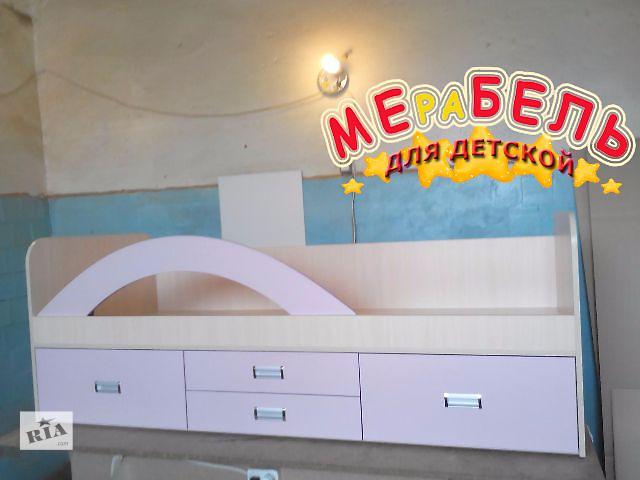 купить бу Кровать детская с ящиками (д21) Merabel в Харькове