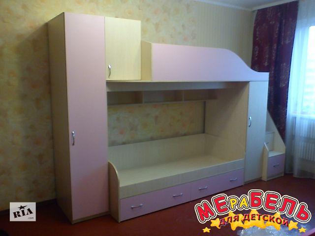 продам Кровать двухъярусная (ал7) Merabel бу в Харькове