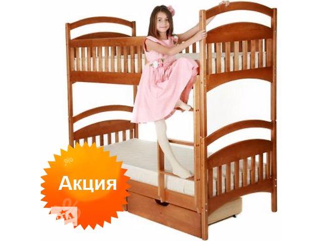 бу Кровать двухъярусная трансформер Карина, полный комплект в Киеве