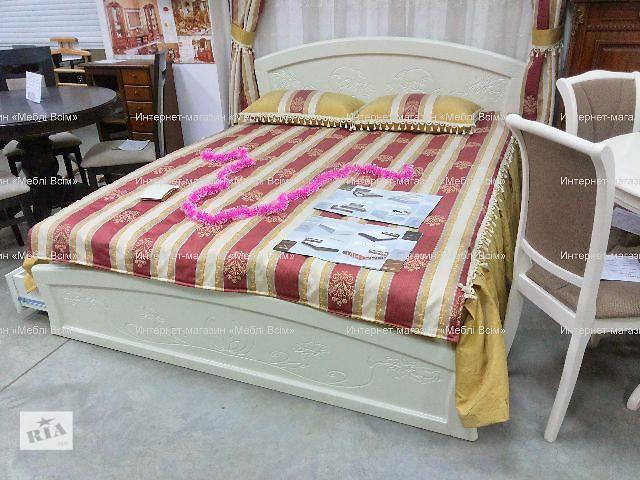 бу Кровать Эмилия в Киеве