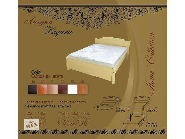 продам Кровать Лагуна бу в Одессе