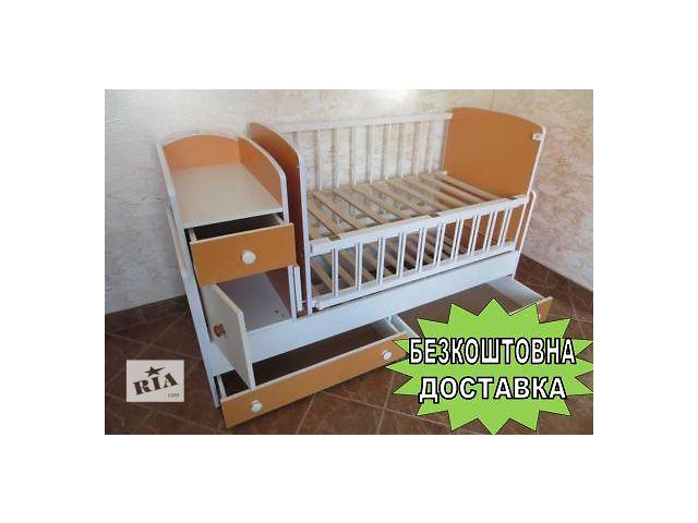 продам кроватка 2в1 \ Бесплатная Доставка бу в Тернополе