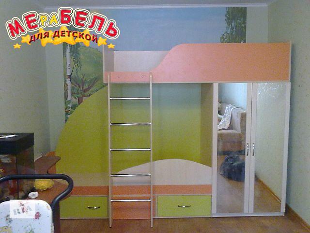 купить бу Кроватка детская, двуспальная (а4) Merabel в Харькове
