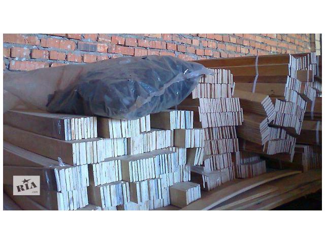 Кроватные ламели- объявление о продаже  в Киеве