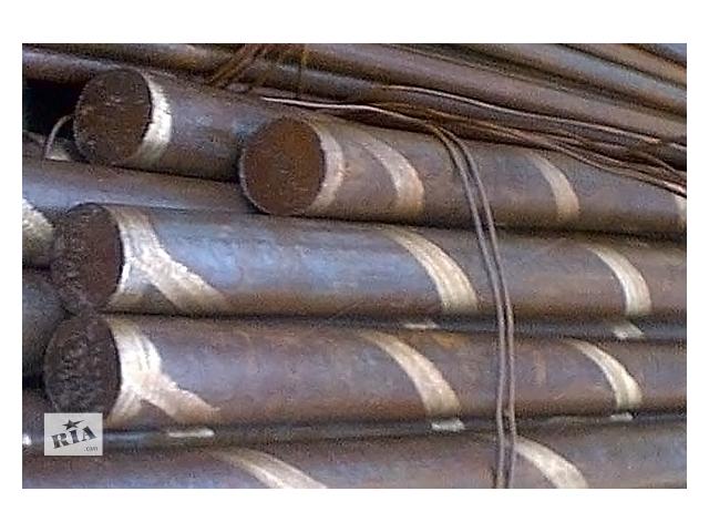 бу Круг металлический, недорого в Житомире