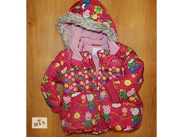 продам Крутая курточка с пепой бу в Киеве