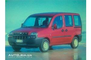 Крылья задние Fiat Doblo