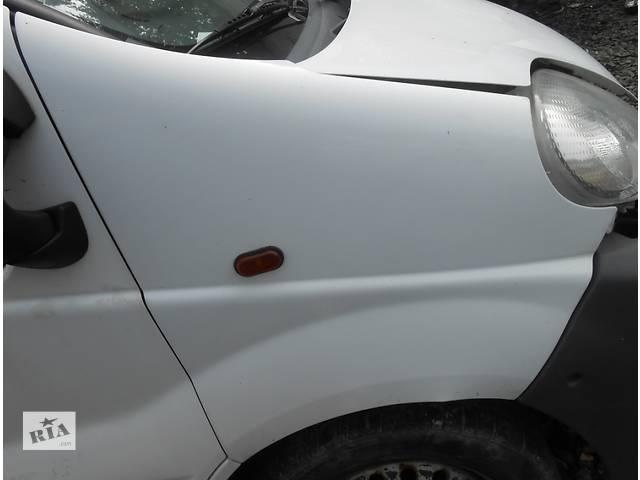 продам Крыло крило переднее левое, переднє ліве Renault Trafic Рено Трафик Opel Vivaro Опель Виваро Nissan Primastar бу в Ровно