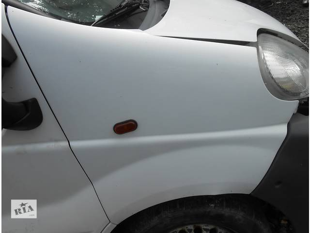 Крыло крило переднее правое, переднє праве Nissan Primastar Ниссан Примастар Opel Vivaro Опель Виваро Renault- объявление о продаже  в Ровно