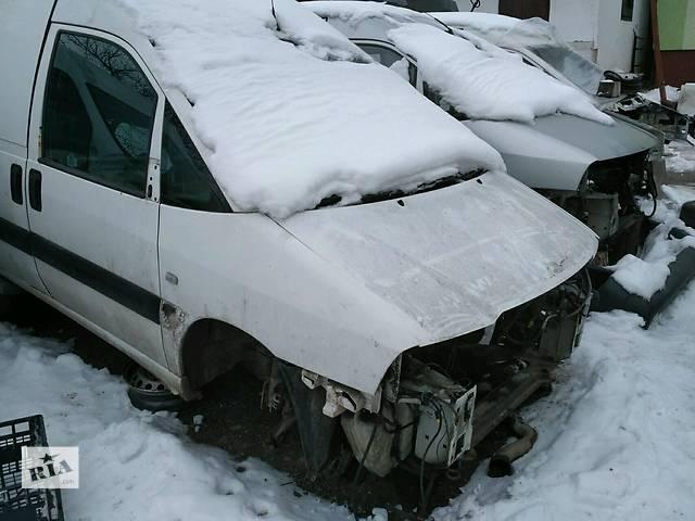 бу Крыло переднее для легкового авто Citroen Jumpy в Кременце (Тернопольской обл.)
