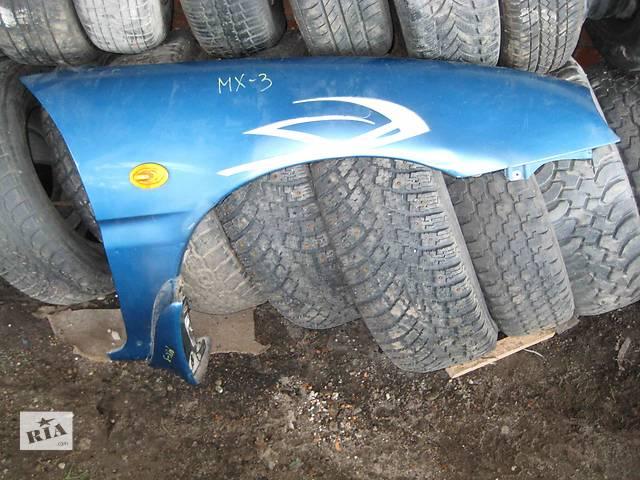 Крыло переднее для легкового авто Mazda MX-3- объявление о продаже  в Львове