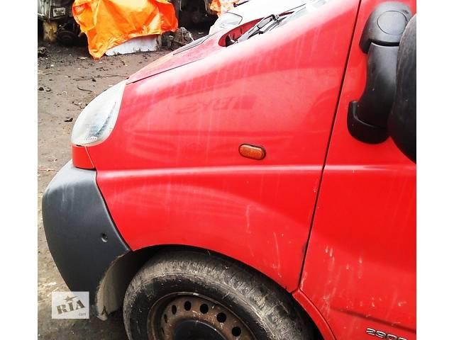 бу  Крыло переднее для легкового авто Opel Vivaro в Ровно