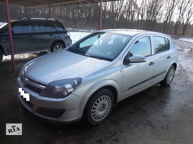 бу Крыло переднее для Opel Astra H Hatchback 2006 в Львове