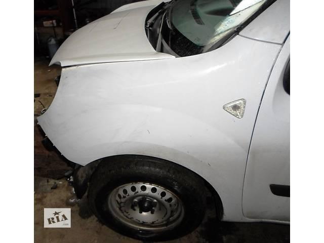бу  Крыло переднее Крило переднє Renault Kangoo Рено Кангу 208-2014г в Ровно