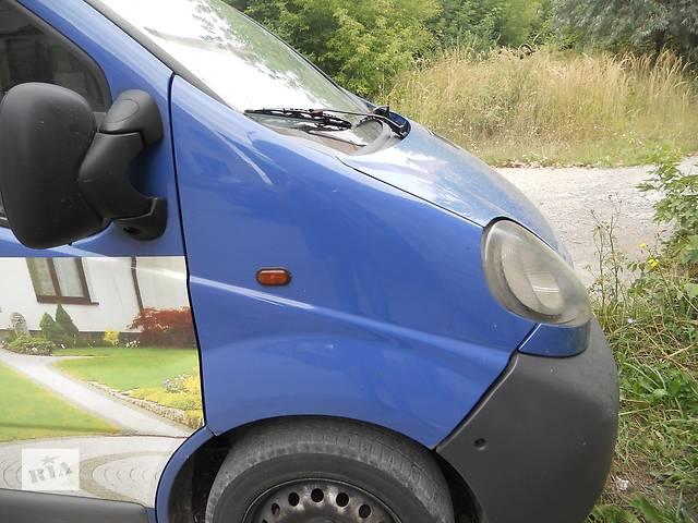 купить бу Крыло переднее на Renault Trafic, Opel Vivaro, Nissan Primastar в Ровно