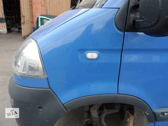 продам Крыло переднее Опель Мовано Opel Movano 1,9 DCI бу в Ровно