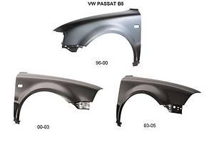 Новые Крылья передние Volkswagen Passat