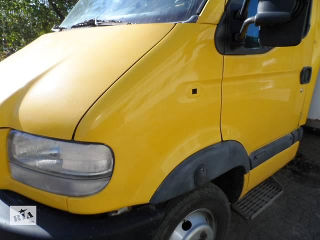 продам Крыло Рено Маскотт, Маскот, Renault Mascott 2.8 dci 1999-2004 бу в Ровно