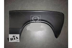Новые Крылья передние ВАЗ 2101