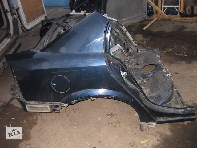 Крыло заднее  четверть часть кузова  Opel Vectra C Вектра С- объявление о продаже  в Львове