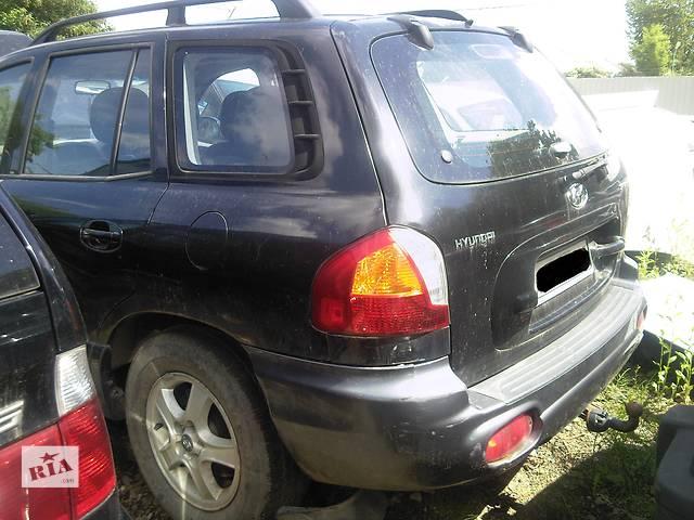 купить бу  Крыло заднее для легкового авто Hyundai Santa FE в Ужгороде