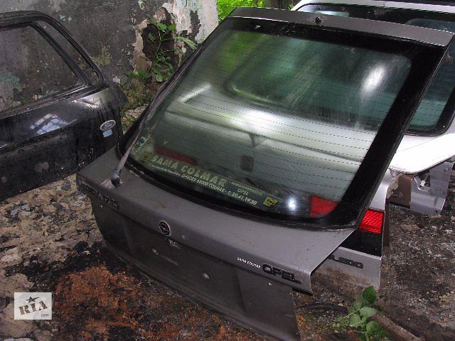 продам крышка багажника для хэтчбека Opel Vectra B, 1992 бу в Львове