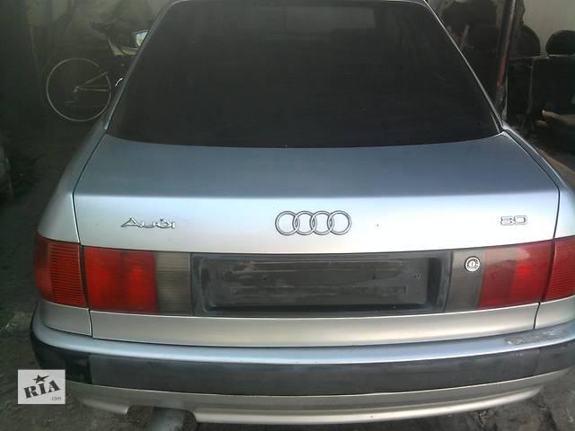 Крышка багажника для легкового авто Audi 80- объявление о продаже  в Жидачове